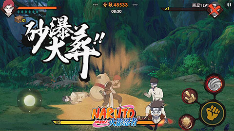 Naruto Mobile Fighter a134_1 20 13 3 APK - androapp