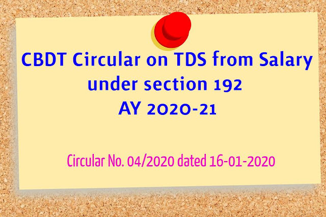 cbdt-circular-on-tds-from-salary-under-192-for-ay-2020-21