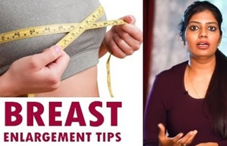 How to increase your breast size at home!