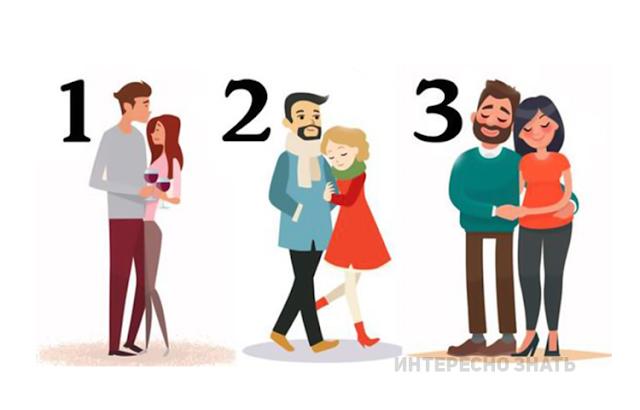 ТЕСТ: Какая из этих пар по-настоящему счастлива? Ответ многое расскажет о вас и вашем характере