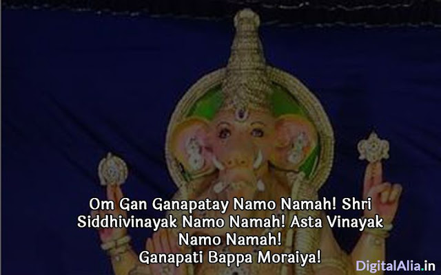 ganesh chaturthi greeting cards images