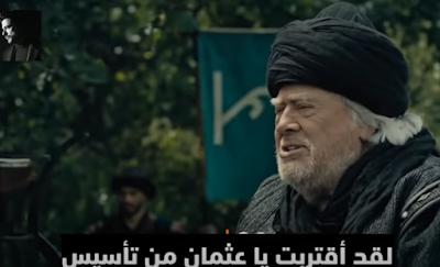 مسلسل المؤسس عثمان الحلقة 64