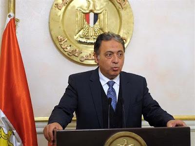 الدكتور أحمد عماد الدين وزير الصحة والسكان