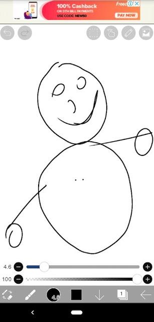 برنامج رسم للايفون ولاندرويد