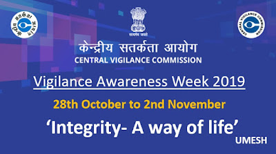 Vigilance Awareness Week 2019 to be observed from 28th October to 2nd November
