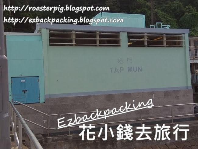 塔門廁所與塔門水源