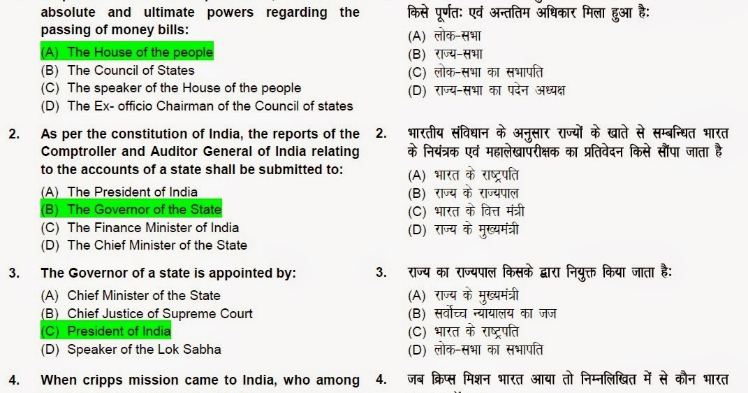 general knowledge questions and answers 2015 pdf