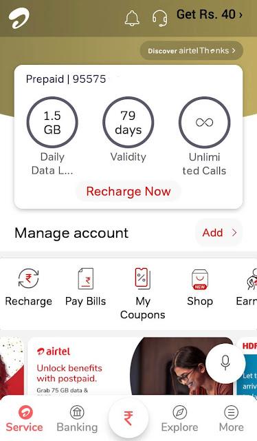Recharge now - Airtel app