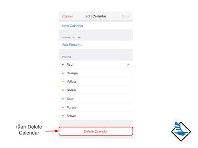 Delete calendar sub-folder iOS