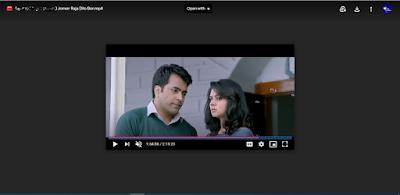 যমের রাজা দিল বর বাংলা ফুল মুভি । Jomer Raja Dilo Bor Full HD Movie Watch