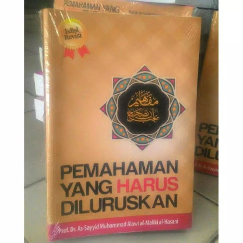 Jual Kitab Mafahim Yajibu an Tushohhah Harga Murah di Kutai Barat
