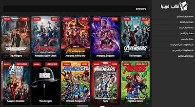 صفحة جلب معلومات من imdb