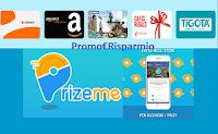 Logo Prizeme : la APP che premia il tuo shopping con coupon Amazon e non solo