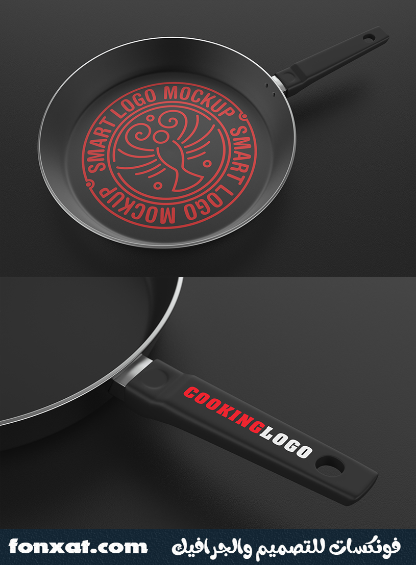 Cooking Pan Logo Mock up free download