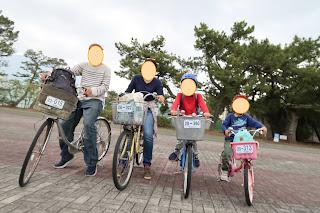 海之中道公園以及其交通 Uminaka Park & Transportation