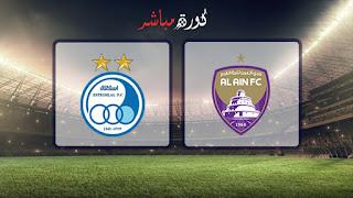 مشاهدة مباراة العين واستقلال طهران بث مباشر 20-05-2019 دوري أبطال آسيا