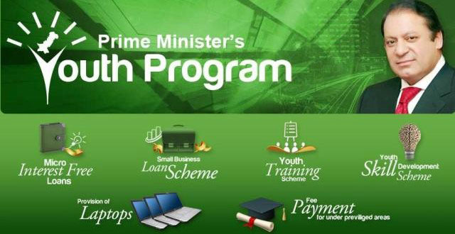 Selected Candidates List  of PM Youth Training Scheme