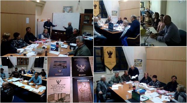Ξεκίνησαν τα μαθήματα Ποντιακής Διαλέκτου στο Αγρίνιο