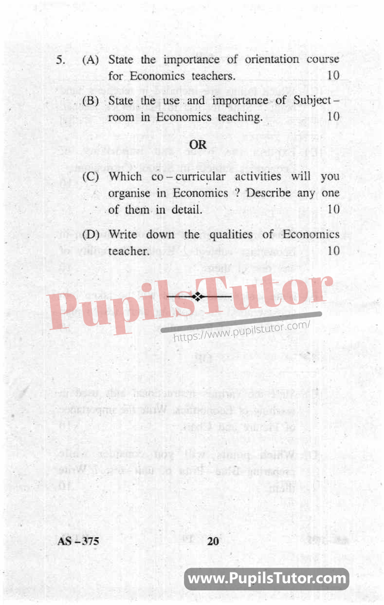 Pedagogy Of Economics Question Paper In English