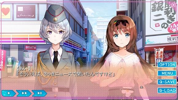 yumeutsutsu-re-master-pc-screenshot-1