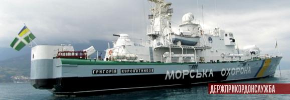 корабель морської охорони BG50 Григорій Куроп'ятников пройде доковий ремонт