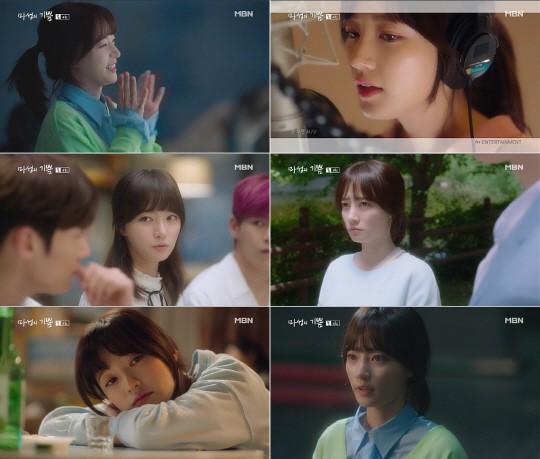 drama korea devilish joy