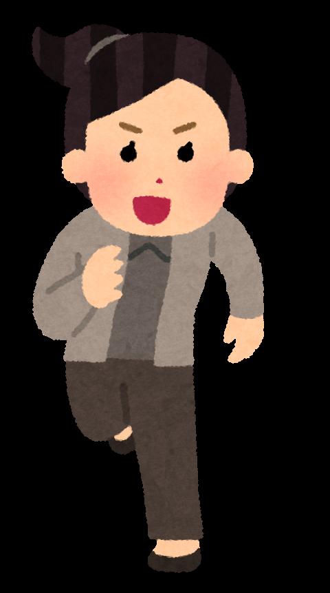 kakedasu_people4.png (480×861)
