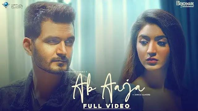 Ab Aaja Sanam Lyrics | Gajendra Verma