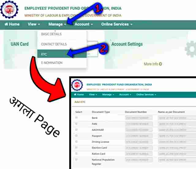 Update kyc for pf
