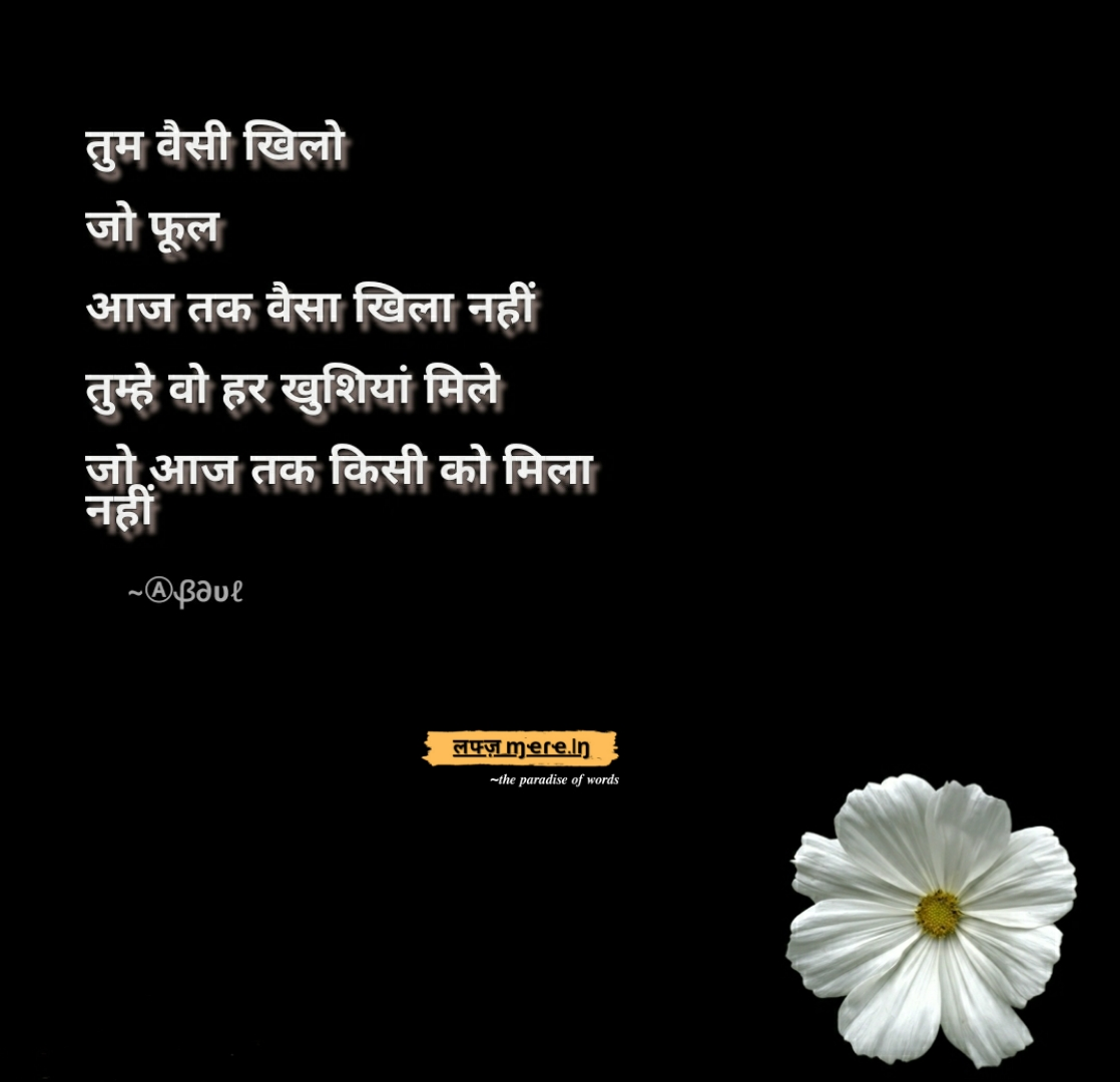 In poems for hindi gf Top 50+