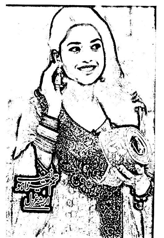 Tum Mera Naseeb Ho by Areesha Ghazal Forced Marriage Novel