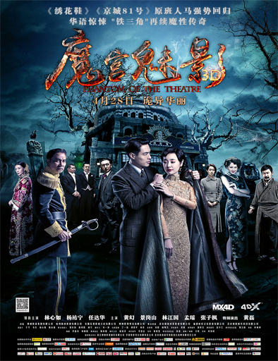 Ver Phantom of the Theatre (2016) Online