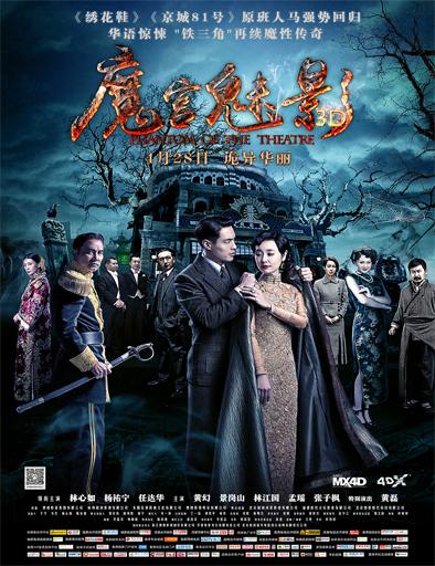 Ver Phantom of the Theatre (2016) Online
