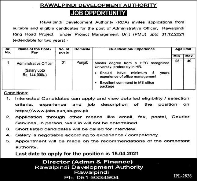 government,rawalpindi development authority,administrative officer,latest jobs,last date,requirements,application form,how to apply, jobs 2021,