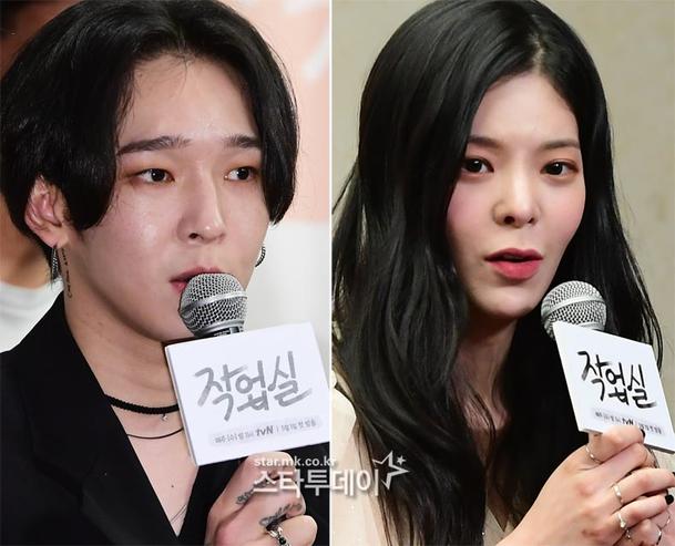 Jang Jae In, Nam Taehyun'un özrünü kabul etti