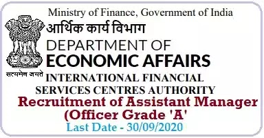 IFSCA Assistant Manager officer Recruitment 2020
