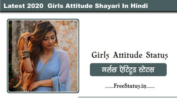 Girls-Attitude-Status