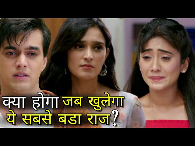 Broken-Heart : Kartik-Vedika's intimate hug forces Naira to exit with a broken heart in YRKKH