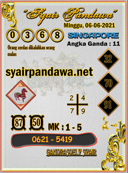 Syair Pandawa SGP Minggu 06 Juni 2021