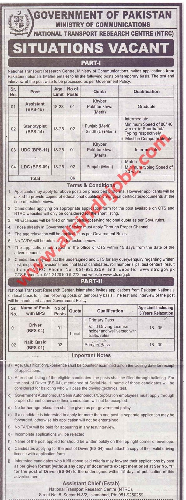 Ministry of Communication Jobs in National Transport Research Center (NNTRC) 2020