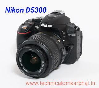 Nikon D5300 DSLR Camera Price