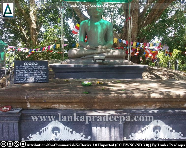 Naigala temple