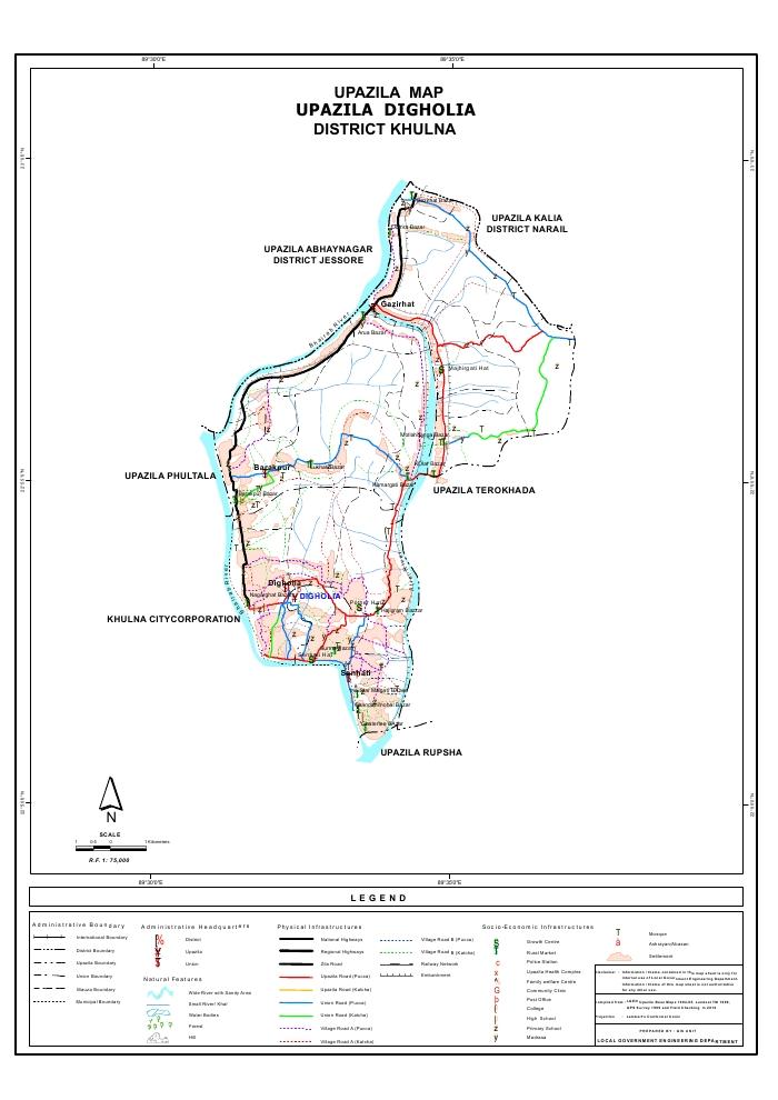 Dighalia Upazila Map Khulna District Bangladesh