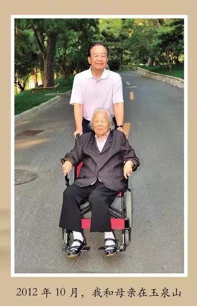 温家宝深情撰文:我的母亲