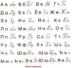 Rus Dili ve Edebiyatı nedir