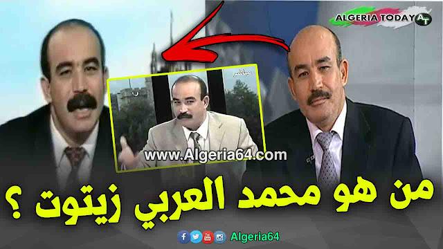 من هو محمد العربي زيتوت ؟