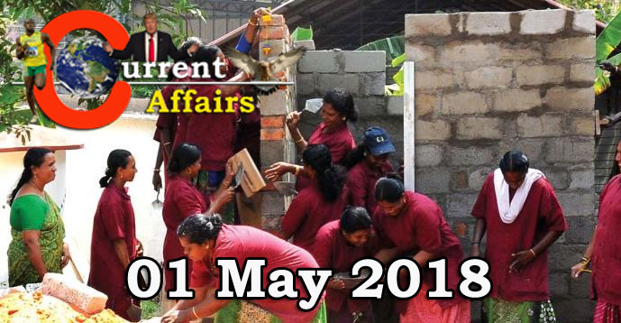 Kerala PSC - Daily Current Affairs 01/05/2018