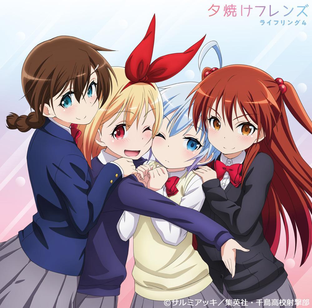Resultado de imagen para Rifle is Beautiful anime