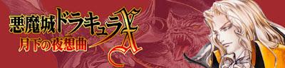 http://itadakimasuscanbr.blogspot.com.br/2015/10/akumajou-dracula-x-nocturne-in.html