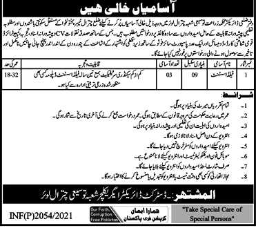 Latest Jobs in Agriculture Department Chitral May 2021